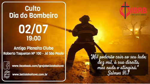 bombeiro-pequeno